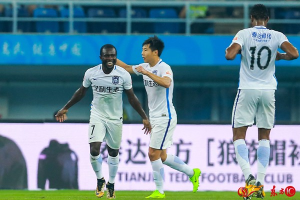Frank Acheampong scored a double in China